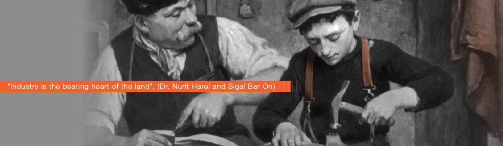 Industry is the beating heart of the land (Dr. Nurit Harel and Sigal Bar On)